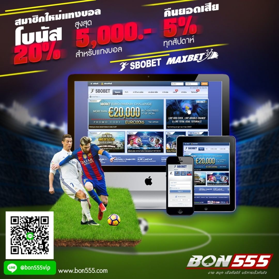 The Way To Find Reliable Football Gambling Agents To Put Your Bets?